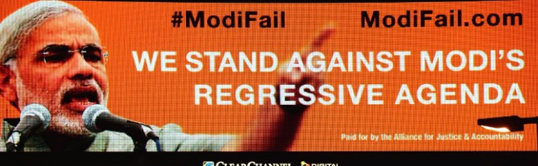 #ModiFail billboard photo