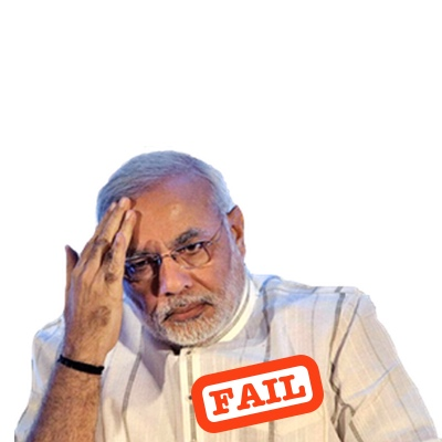 Narendra Modi fail stamp